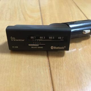 カシムラ Bluetooth内蔵 FMトランスミッター KD-189