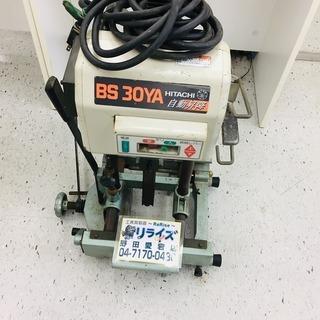 日立 BS30YA 自動昇格角のみ 【リライズ野田愛宕店】【店頭...