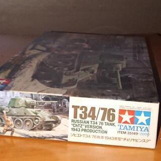 タミヤ   t34/76