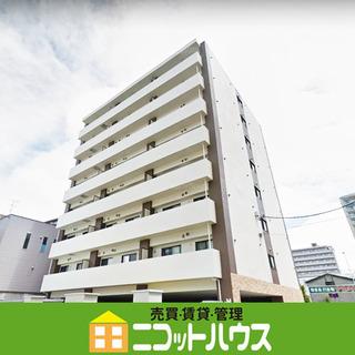 【都市ガス・ネット無料・ペットOK】1LDK 東豊線 北13条東...