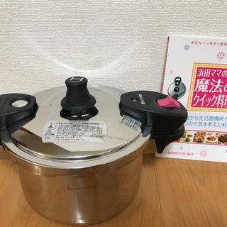 ワンダーシェフ 圧力鍋 高圧 5.5リットル