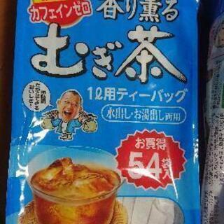 香り薫る麦茶
