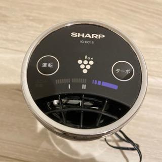 SHARP プラズマイオンクラスター 取引中