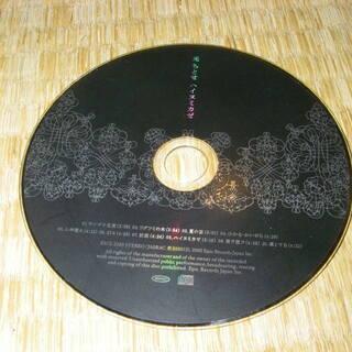 元ちとせ CD