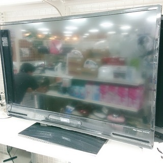 【トレジャーファクトリー南柏店】