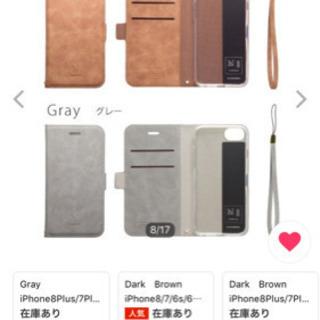 iPhone7.8plus手帳型スマホケース
