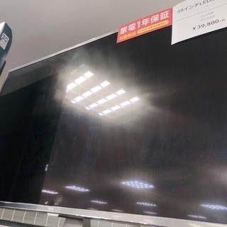 LGの49インチLED液晶テレビ!【トレジャー南柏店】