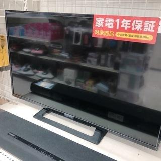 SONYの32インチ液晶テレビ!【トレジャー南柏店】
