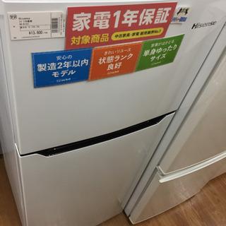 【Hisense】2ドア冷蔵庫売ります!