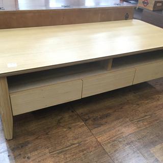 ニトリ センターテーブル ロレイン3-120