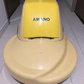 アマノ バフマシン クリーンスターD-430A 高速バニッシャー