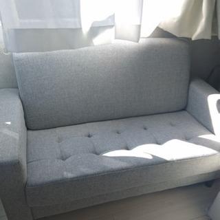 【お譲り先決定】北欧風 2人掛け用ソファー