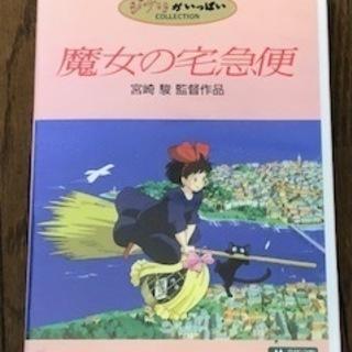 DVD2枚組ジブリがいっぱいCOLLECTION『魔女の宅急便』...