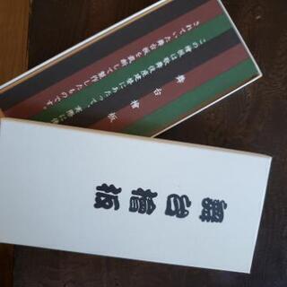 歌舞伎座 舞台板