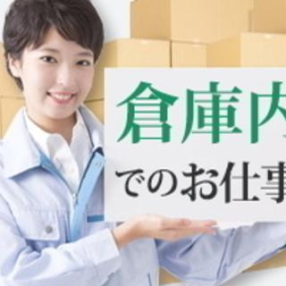 【茨城県行方市】シールの封入作業★日払OK!深夜時給1875円★...