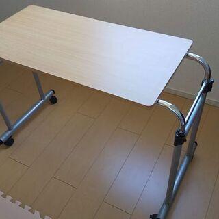 ベッドテーブル 山善(YAMAZEN) BTT-8040(NA)