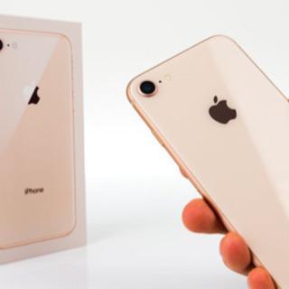 Simロック解除済み!) iPhone 8 GOLD!! 輝きの...