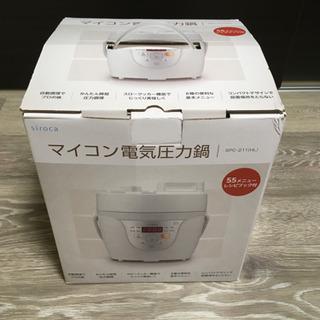 ⭐️本日取引🆗配達も🆗 新品未使用⭐️siroca マイコン電気...