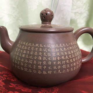中国 欽陶居 急須 No.41 心経 梨型 紫泥 白泥 紫砂 茶...