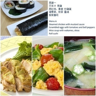 外国人日本料理教室 Japanese home cooking ...