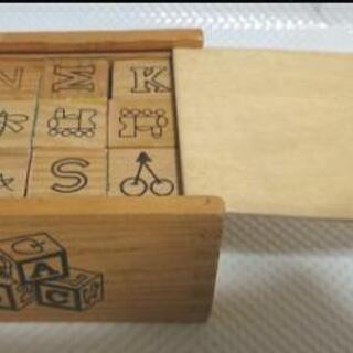 アルファベット ブロック