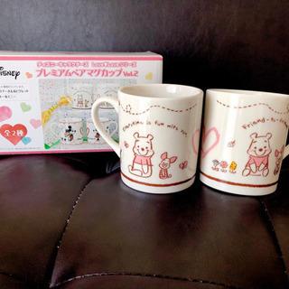 【新品】くまのプーさん プレミアムマグカップ