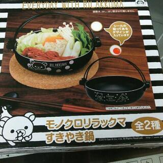 テフロンすき焼き鍋