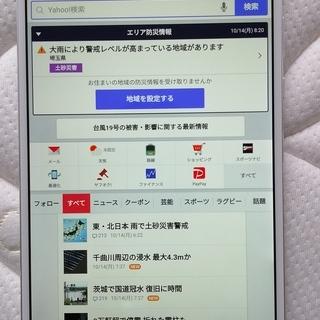 ハーウェイ Android7 タブレット