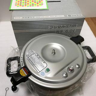 未使用保管品 フジマル アルミ圧力鍋 6.0ℓ LT-W600