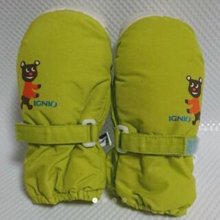 IGNIO  幼児用  スキーグローブ