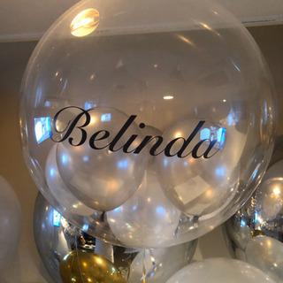 Bar Belinda