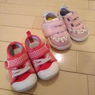 13.0cm ピンクと赤い靴2足☆
