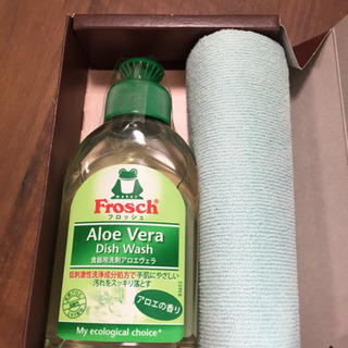 値下げ 未使用のフロッシュのキッチン洗剤ギフトセット