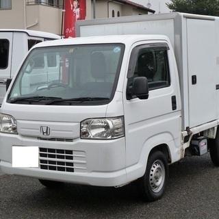 H22 アクティトラック -5度冷蔵冷凍 エアコン パワステ  ...