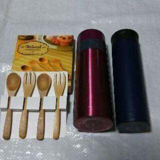 〈新品〉ステンレスボトル(赤&ネイビー)&竹のスプーン、フォーク