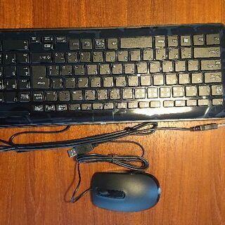 Microsoft キーボード&マウス 未使用品