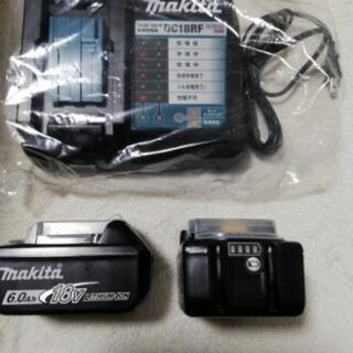 マキタ バッテリー 充電器