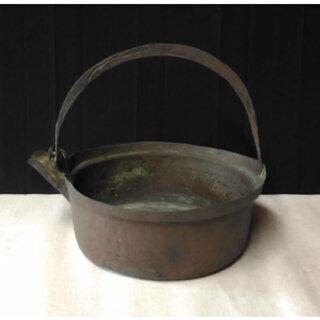 c242 古い鍋 銅製 古民具 古道具 レトロ アンティーク