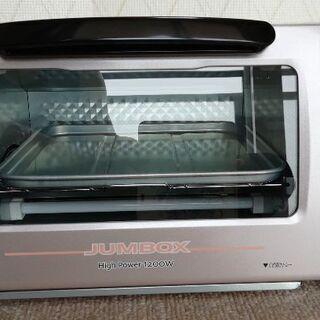 三菱オーブントースター