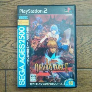 PS2 ソフトセガエイジス2500シリーズドラゴンフォース