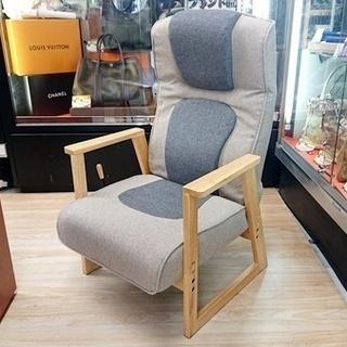 中古 高座椅子