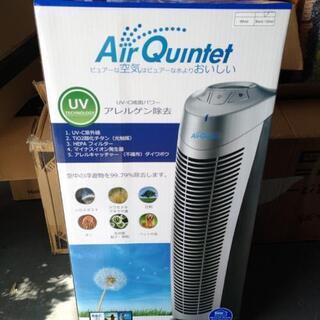 空気清浄機 新品未使用 火山灰PM2.5 花粉症