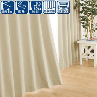ニトリのカーテンとレースカーテン高さ2m
