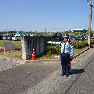 (茨城県)交通誘導・イベント・施設警備(ひたちなか市、水戸市) - ひたちなか市