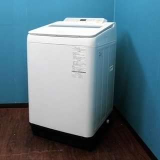 【ハッピー西葛西店】8.0kg 全自動洗濯機 即効泡洗浄【エコナ...