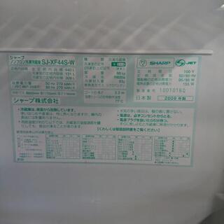プラズマクラスター冷蔵庫2009年製
