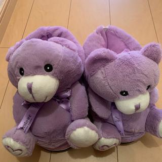 未着用冬リビング靴(可愛い紫熊ちゃん)