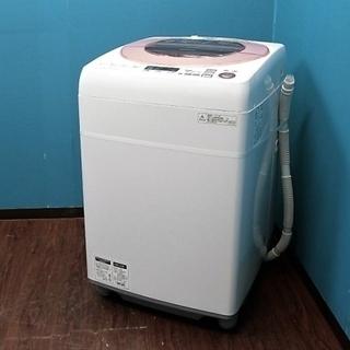 【ハッピー西葛西店】8.0kg 全自動洗濯機 【インバーター搭載...