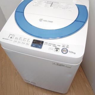 横浜発 洗濯機 シャープ イオンコート 7キロ カビない穴無しドラム