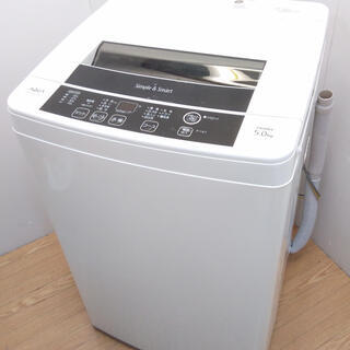 横浜発 洗濯機 5キロ シンプルデザイン ブラックパネル ひとり...